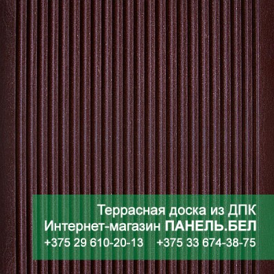 Террасная доска ДПК Терропласт, темно-коричневый, м2