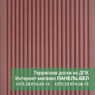 Террасная доска ДПК Терропласт, терракот, м2