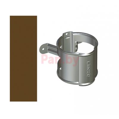 Хомут (кронштейн) водосточной трубы Lindab 150/100 D-100, Коричневый (под шпильку)
